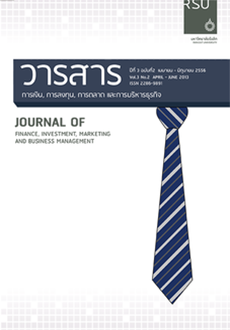 cover_journal3_2