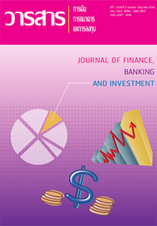 cover_journal_fin_1_2