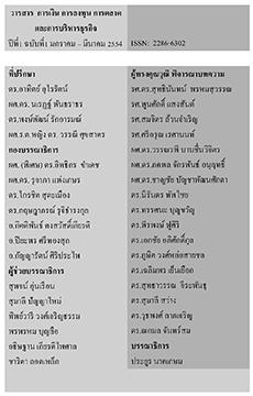 editor1_1