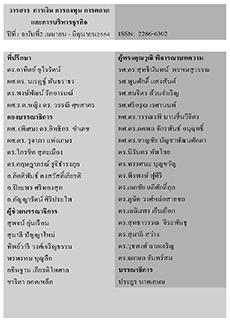 editor1_2