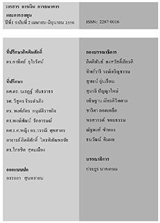 editor1_2f