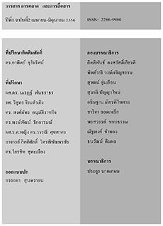 editor1_2m