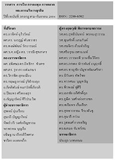editor1_3