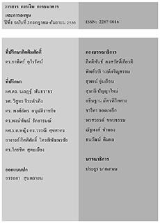 editor1_3f