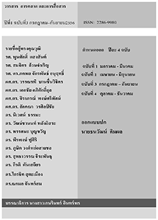 editor1_3m