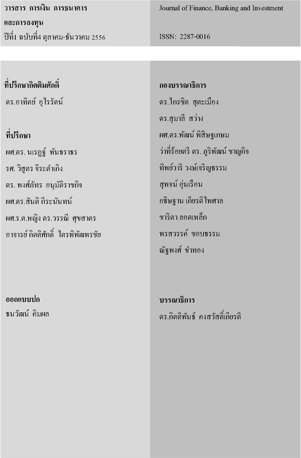 editor1_4f