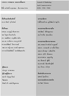 editor1_4m