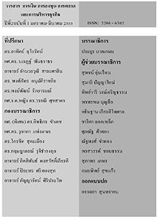 editor2_1