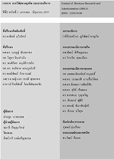 editor2_1p