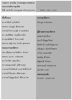 editor2_3