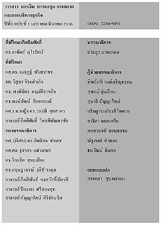 editor3_1