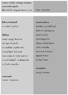 editor3_3