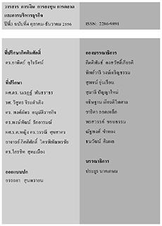 editor3_4