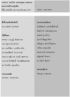 editor4_1