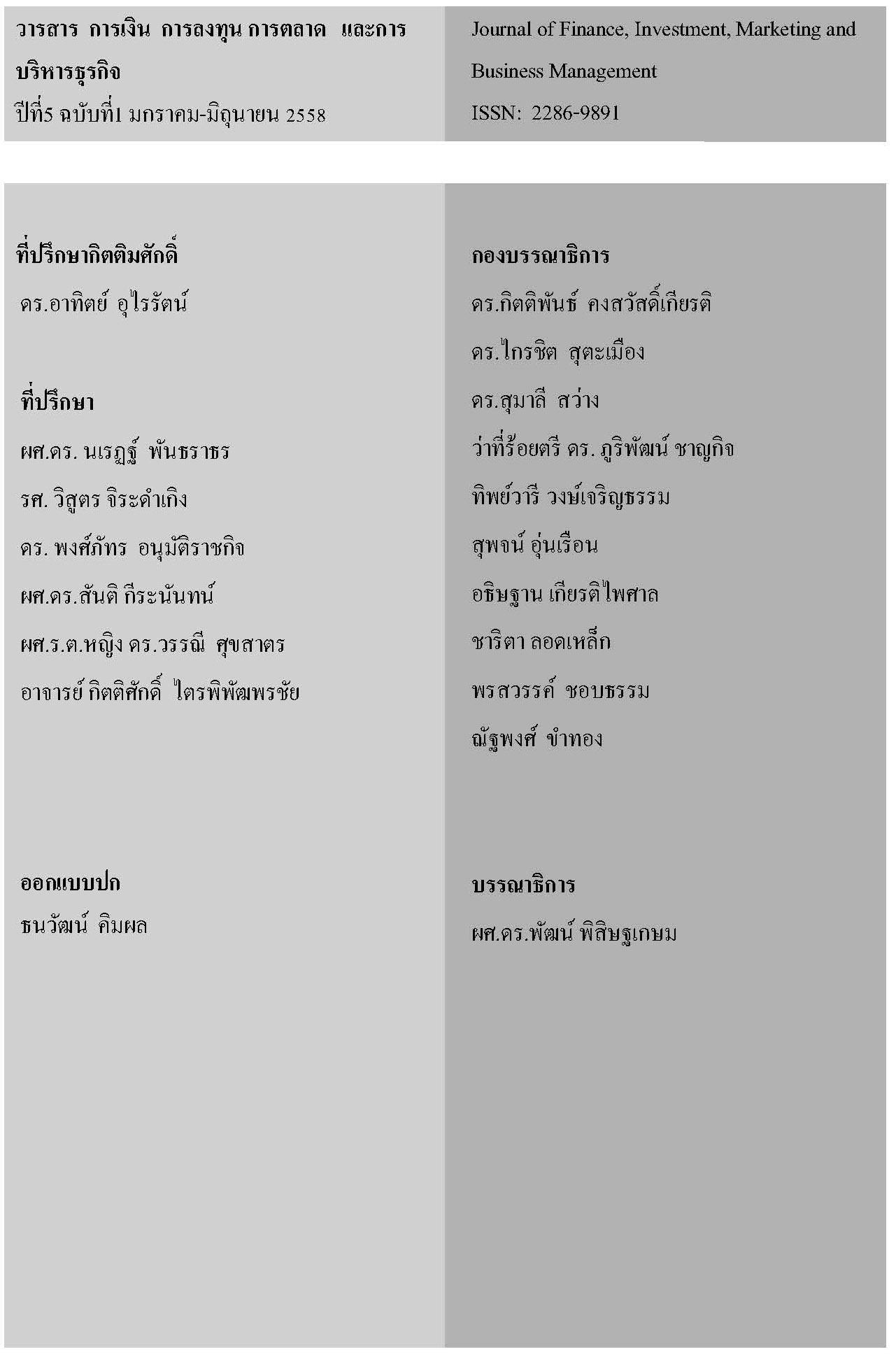 editor5_1