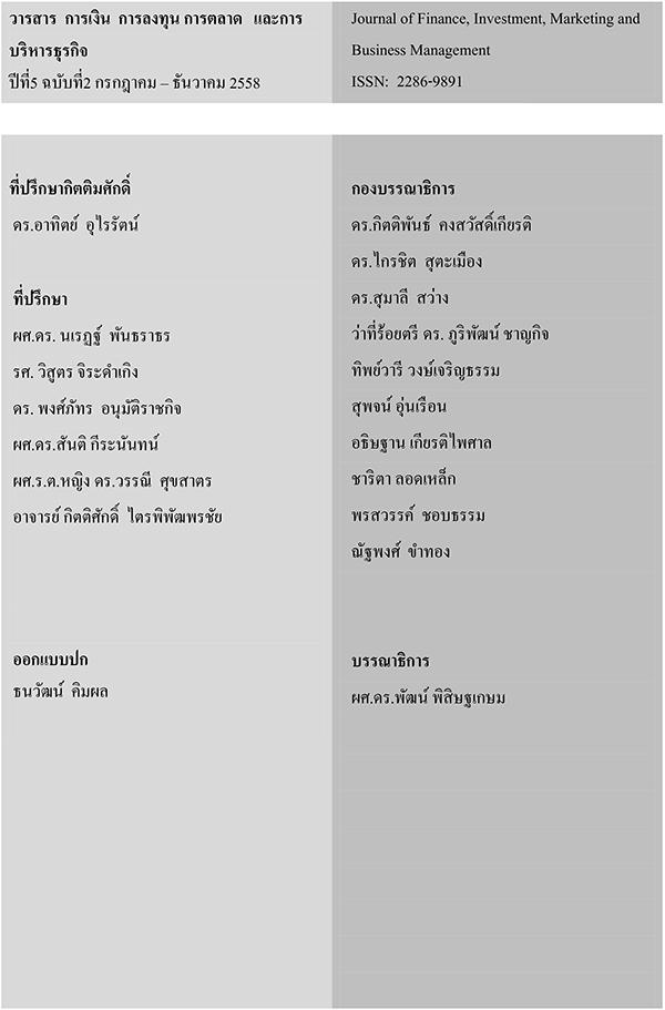 editor5_2