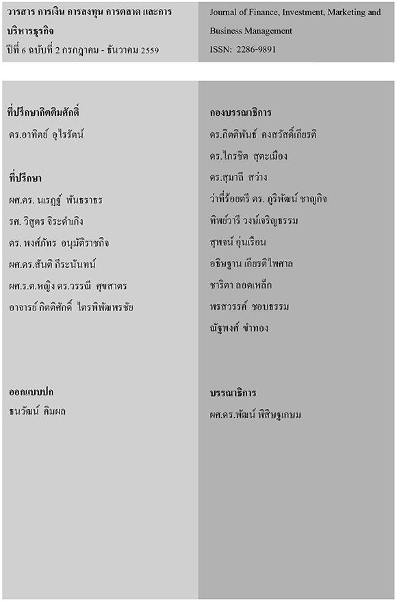 editor6_2
